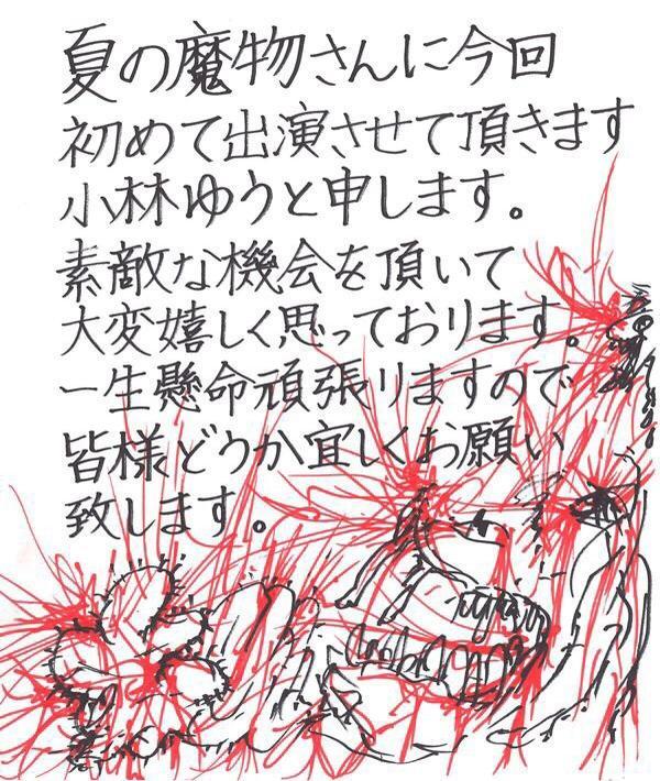 岸田メルに関連した画像-10