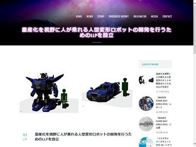 ロボット 人型変形ロボット 神器建造ジェイダイトに関連した画像-02