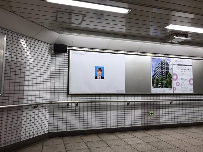 早稲田 サークル 広告 駅 証明写真に関連した画像-03