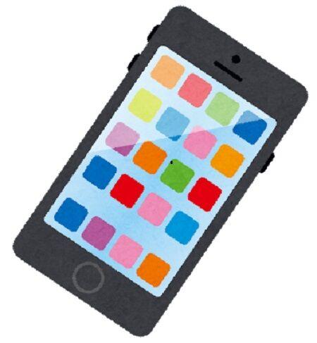 Twitter 携帯 アプリ 話題 高額に関連した画像-01