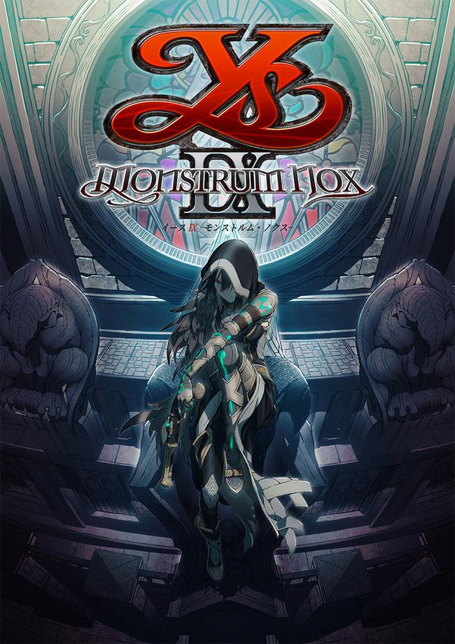 イース9 Monstrum NOX イース最新作 イースIX 日本ファルコムに関連した画像-03