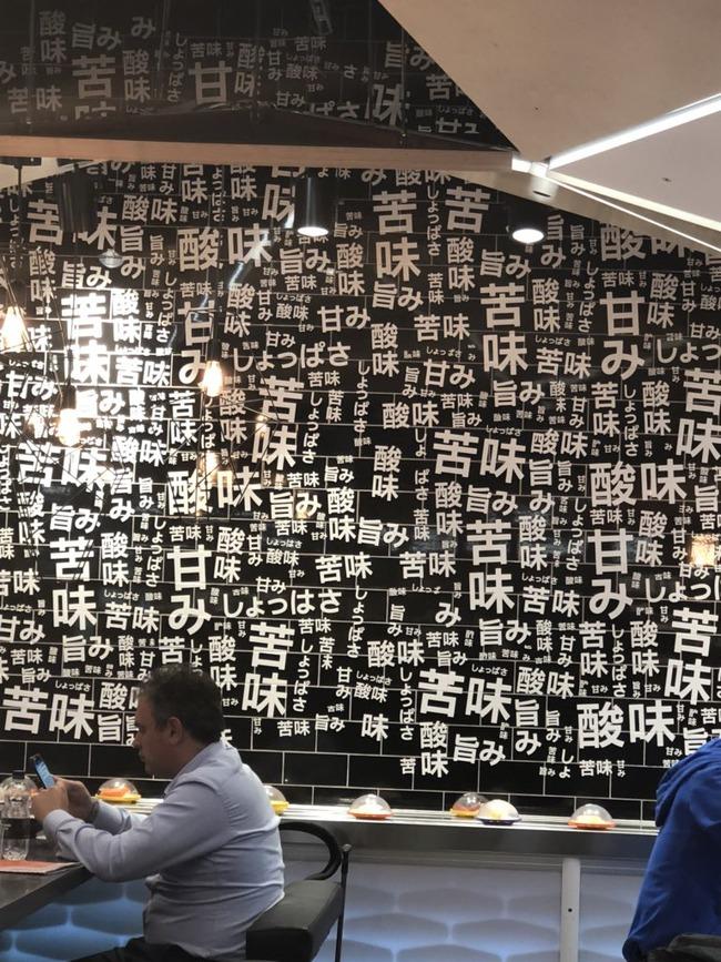 ロンドン 寿司屋 壁 病んでる フランス に関連した画像-02