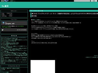 sam_02021