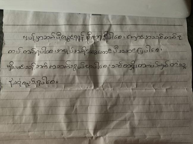 風船 手紙 ミャンマーに関連した画像-02