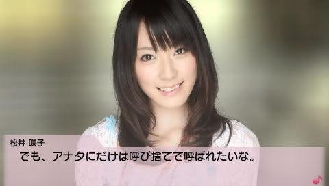 Matsui_Sakiko_Scene_b08