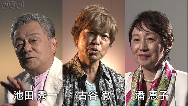 NHK ガンダム誕生秘話 スタッフ 声優に関連した画像-03
