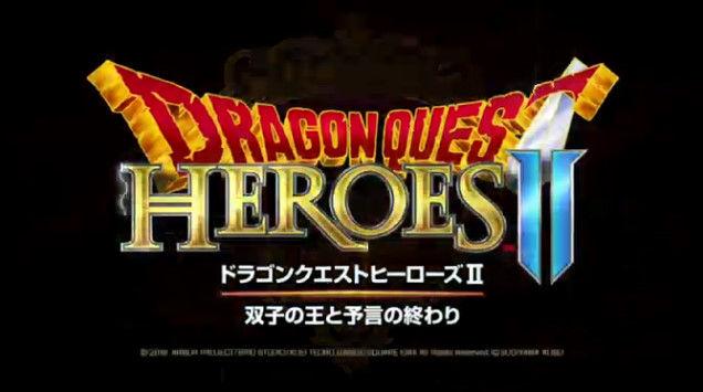 ドラゴンクエストヒーローズ DQH ドラクエヒーローズ ドラゴンクエスト ドラクエに関連した画像-21