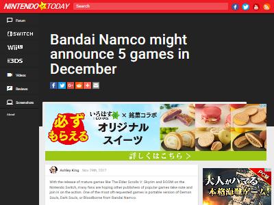 バンダイナムコ バンナム 未発表 タイトルに関連した画像-02