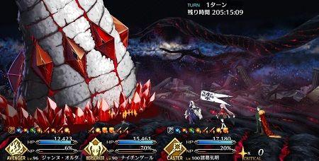 FGO 魔神柱 デザイン Fate フェイト グランドオーダーに関連した画像-01