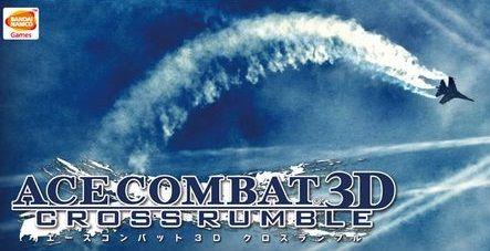 エースコンバット3D クロスランブルに関連した画像-01