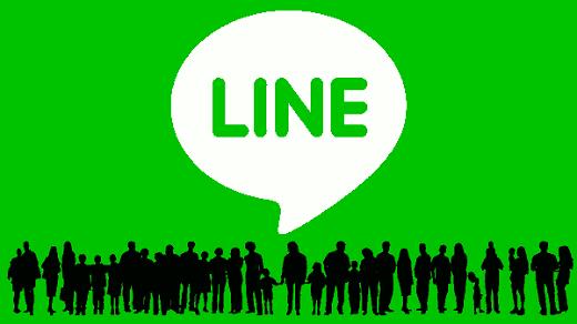 大学生 LINE 友達 リア充 友人登録数 無理ゲーに関連した画像-01