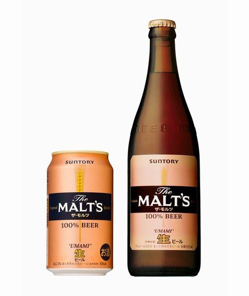 サントリー モルツ 販売 終了 新商品 ビール 酒に関連した画像-03