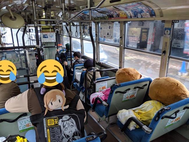 ラブライブ ラブライバー バスに関連した画像-02