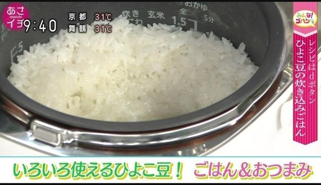 NHKあさイチ みんな!ゴハンだよ ひよこ豆 放送事故に関連した画像-02