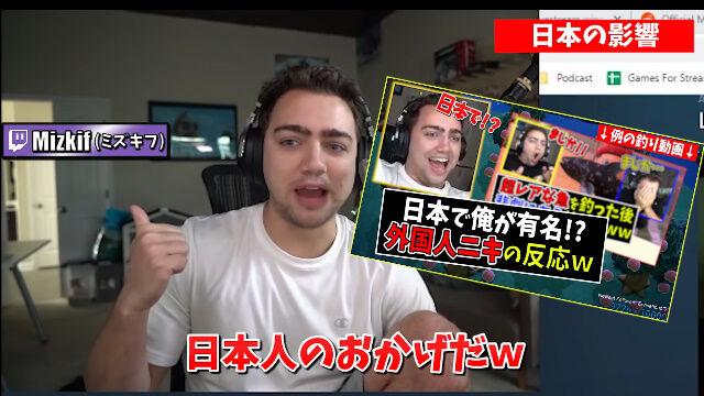 Mizkifどうぶつの森日本翻訳動画に関連した画像-20