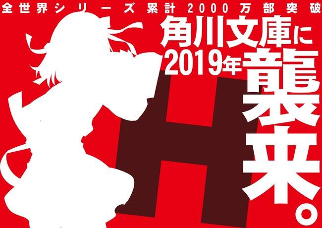 涼宮ハルヒ 角川文庫 新刊 新装版 表紙 エッセイに関連した画像-02