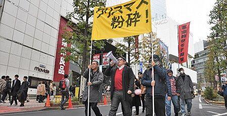 クリスマス粉砕デモ クリスマス中止のお知らせ リア充 渋谷 カップル 反応に関連した画像-01