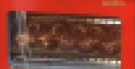 e0789d4c
