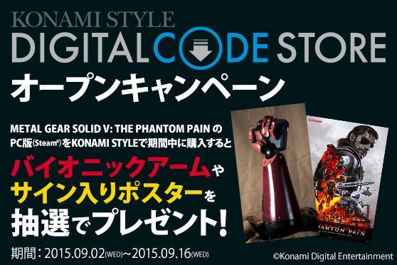 小島秀夫 小島監督 コナミ サイン メタルギアソリッド5に関連した画像-04