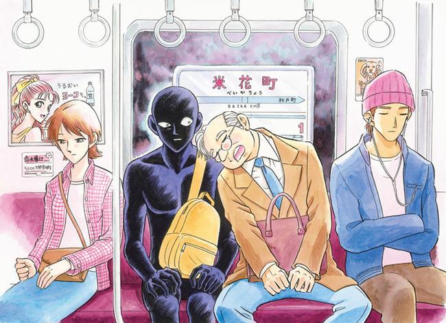 名探偵コナン コナン 犯人 かんばまゆこ サンデーに関連した画像-03