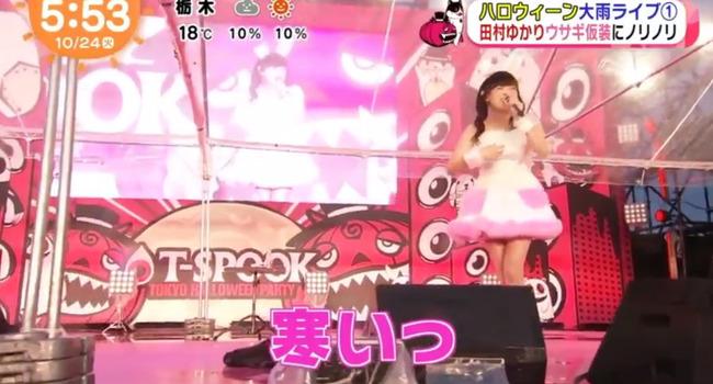 田村ゆかり めざましテレビ うさぎ 声優に関連した画像-03