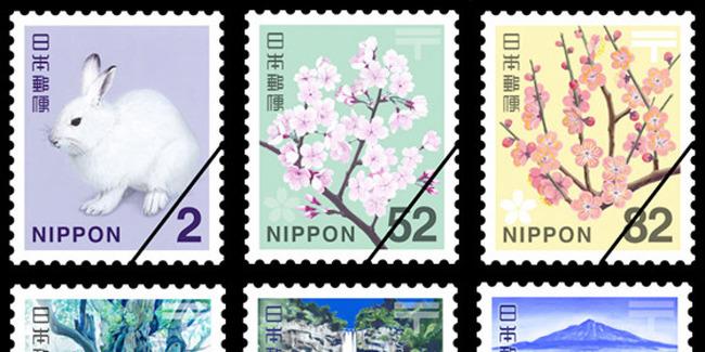 切手デザイナー 日本郵便 求人に関連した画像-01
