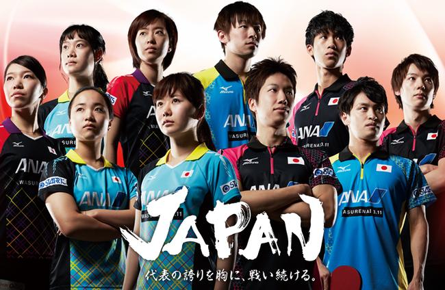 卓球 中国スーパーリーグ 日本人参加不可に関連した画像-01