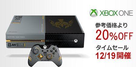 XboxOne Amazonに関連した画像-01