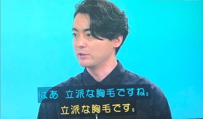 NHK Eテレ 植物に学ぶ生存戦略 山田孝之 胸毛 ヘクソカズラに関連した画像-03