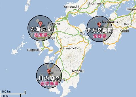 熊本地震に関連した画像-02