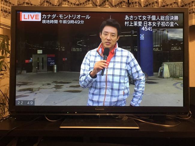 日本 冷え込み 松岡修造 太陽神 海外に関連した画像-02
