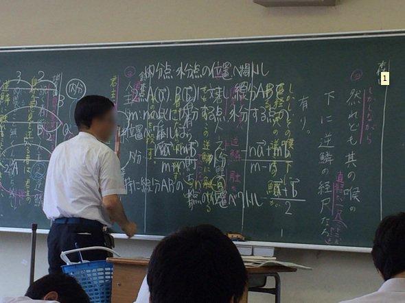 黒板 生徒 先生 教師 物議 対応 指導に関連した画像-02