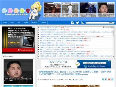 動物愛護団体 任天堂 1-2-Switchに関連した画像-02