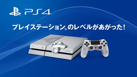 PS4 販売台数 200万台に関連した画像-01