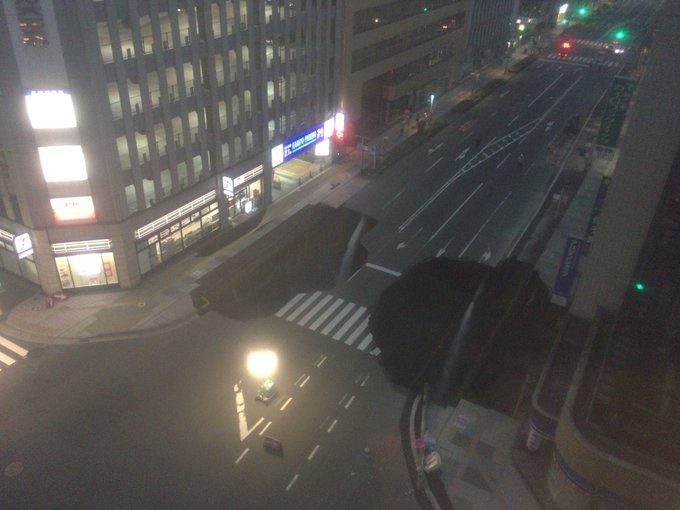 「博多駅前 陥没」の画像検索結果