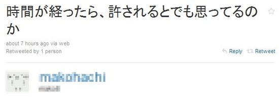 まこ8さん_02