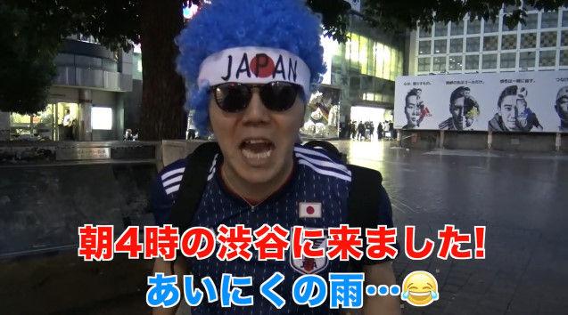ヒカキン 渋谷 ゴミ拾い ワールドカップに関連した画像-11