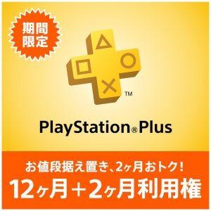 プレイステーション DaysofPlay PS4 PSVR PSVitaに関連した画像-09