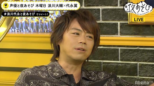 浪川大輔 鬼滅の刃 テレビ キメハラに関連した画像-01