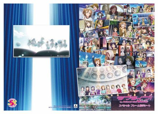 ラブライブ! 切手 郵便局 日本郵便 コミケ 販売 通販 ポストカードに関連した画像-04