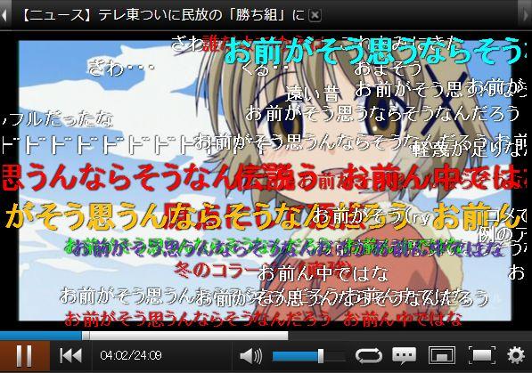 http://livedoor.blogimg.jp/jin115/imgs/b/0/b026d6e5.jpg