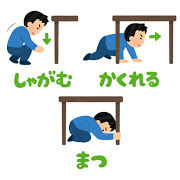 いらすとや 地震 災害 フリーイラスト 素材 大阪に関連した画像-10