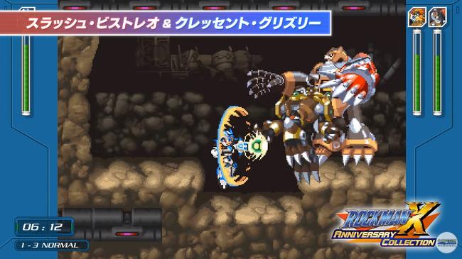 ロックマンX アニバーサリーコレクション PS4 ニンテンドースイッチに関連した画像-03