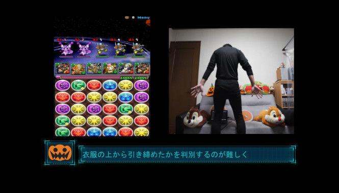 パズドラ モンスト アンドロイド キネクト Kinect iPhone スマホ ニコニコ動画 忘年会に関連した画像-17