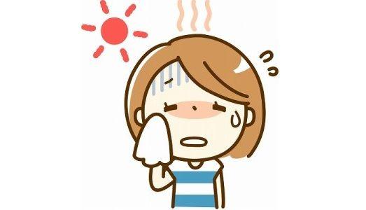 関ジャニ コンサート 物販 待機列 熱中症に関連した画像-01