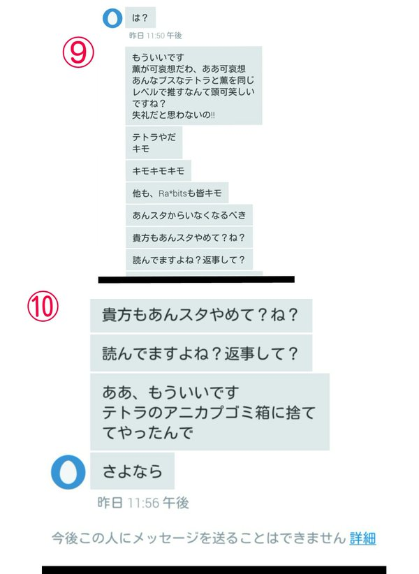����֤륹������������������Ҥ˴�Ϣ��������-04