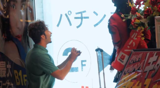 東京 外国人 プロポーズ 指輪 奇跡に関連した画像-07