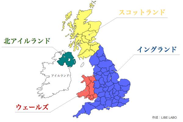 イギリス 分裂 独立に関連した画像-03