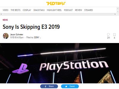 プレイステーション5 PS5 ソニー 2020年に関連した画像-02