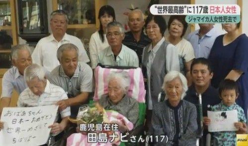 【訃報】世界最高齢117歳8カ月、鹿児島在住の田島ナビさんが死去